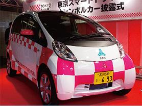 株式会社博報堂 様 東京スマートドライバーキャンペーンの企画・制作