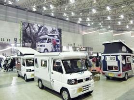 一般社団法人日本RV協会様 『Japan CampingCar Show』イベント企画・運営