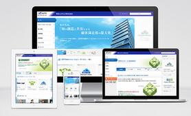 双日システムズ株式会社様 コーポレートサイト リニューアル