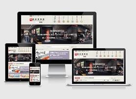 公益財団法人通信文化協会様 郵政博物館オフィシャルWebサイト構築
