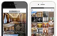 東京都庭園美術館様 iOS/Android対応 公式アプリ開発